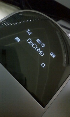 D25HW(Pocket WiFi)でDoCoMo!?…嘘です